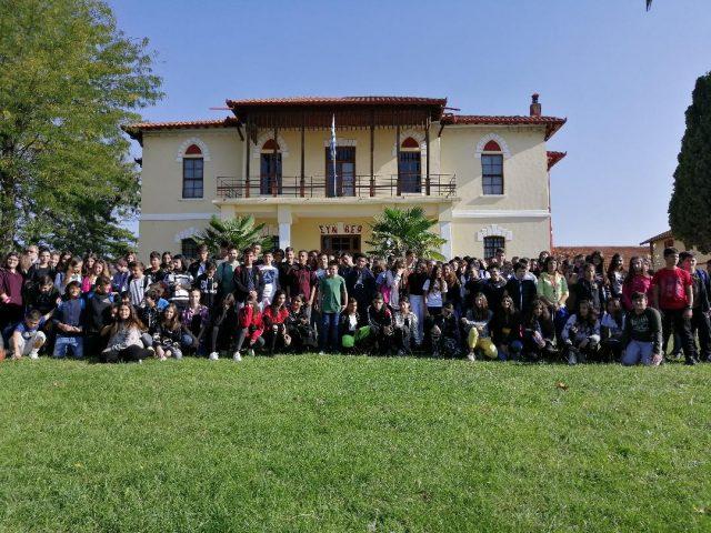 Επίσκεψη Στο Μουσείο Βαλκανικών Πολέμων